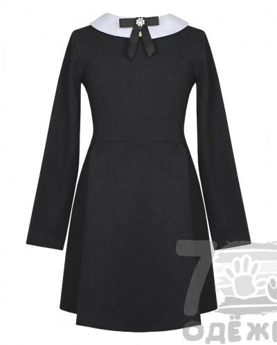 Платье школьное с длинным рукавом