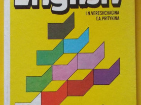 Верещагина Английский язык. 2 класс 2012 г.