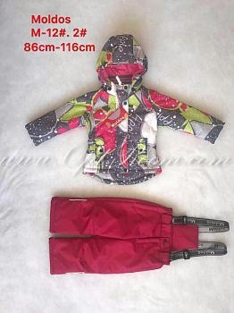 Демисезонный костюм Moldos