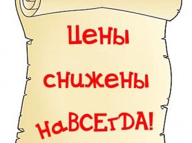 Риэлтор. Москва и МО