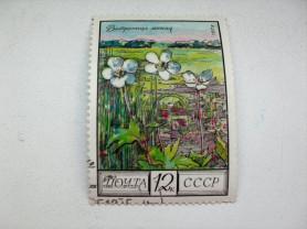 Марка 12к 1975 год СССР Ветреница лесная