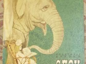 Куприн Слон Худ. Мазурин 1975