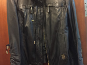 Ferre куртка