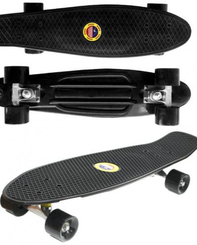 Скейтборд. большой