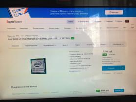 Intel Core i3-4130 3400MHz LGA1150