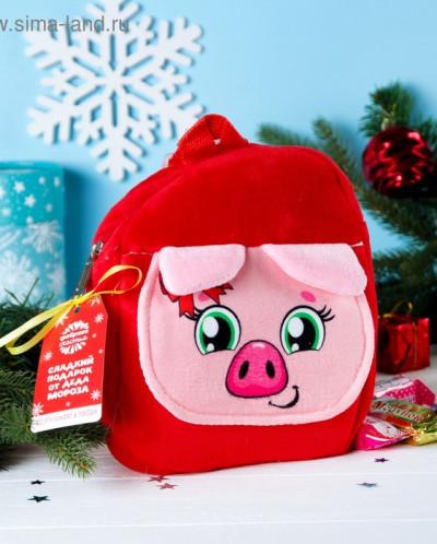 """Сладкий подарок детский рюкзак с конфетами """"Свинка"""""""