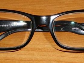 Красивые женские очки -8 диоптрий Dp 62