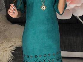 Новое платье, р-р 44
