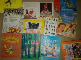 ссср советские детские книги