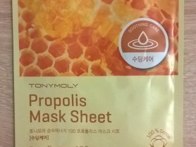 Маска тканевая PROPOLIS MASK SHEET PURE ENERGY 100