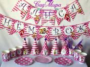 Набор для оформления дня рождения Барбоскины.