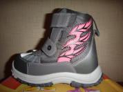 Новые мембранные ботинки Фламинго