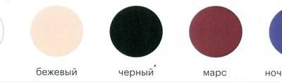 AVELINE трусы-слип 440010