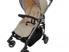 Прогулочная коляска Babylux Carita 208 S [Новая]