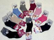 Носки новые детские ангорка + махра на 8-13лет.
