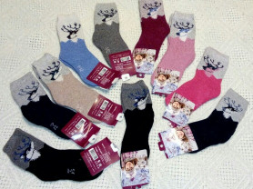 Носки новые детские ангорка + махра на 5-11лет.