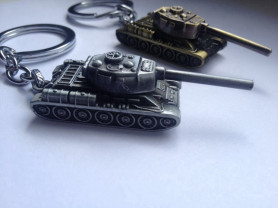 "брелок ""Танк Т-34"""