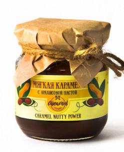 Мягкая карамель с арахисом 250гр «NUTTY POWER »