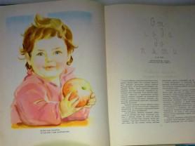 Детское питание,1966 год, детская книга кулинария