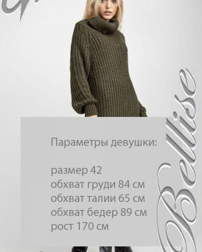 ПЛАТЬЕ 1556 BELLISE