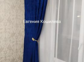 Шторы однотонные, синие (ярко-синий цвет, электрик