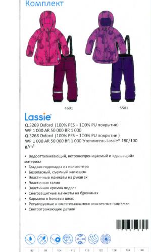 Lassie комплект Цвет 4691