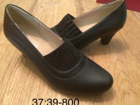 новые туфли 37;39