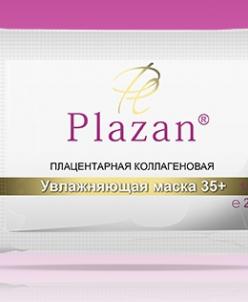 Плацентарная коллагеновая увлажняющая маска 35+  10 шт