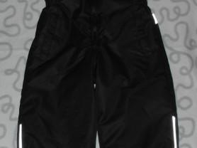 Полукомбинезон утепленный Jie Reimo, 104 см