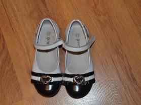 Туфли кожаные бело-черные Prince Pard