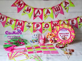 Декор на день рождения в стиле Щенячий патруль