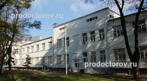 городской больнице №38 им.