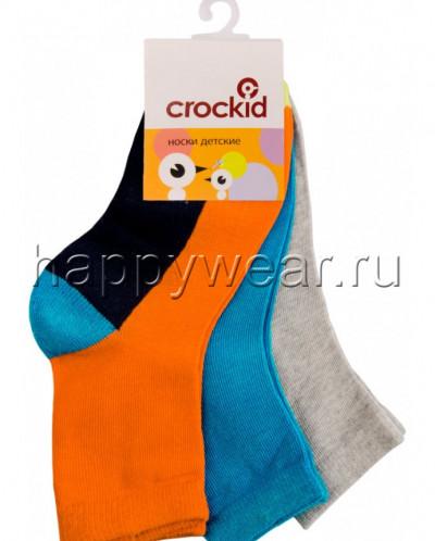 Носочки 3шт. Crockid