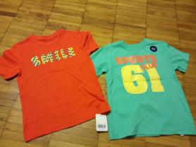 Новые футболки Mothercare для мальчика.