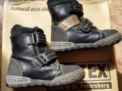 Ботинки на байке (стелька 16.8см)
