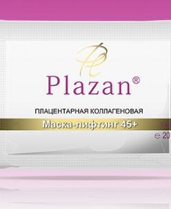 Плацентарная коллагеновая маска-лифтинг 45+ 10 шт