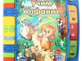 КНИГА АЛФАВИТ VTECH