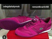 Кроссовки новые Lacoste размер 39 замша розовые фуксии малиновые обувь спортивная женская спорт Сникерсы слипоны кеды