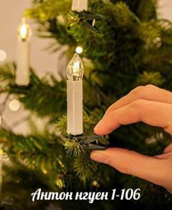 Гирлянда-свечи
