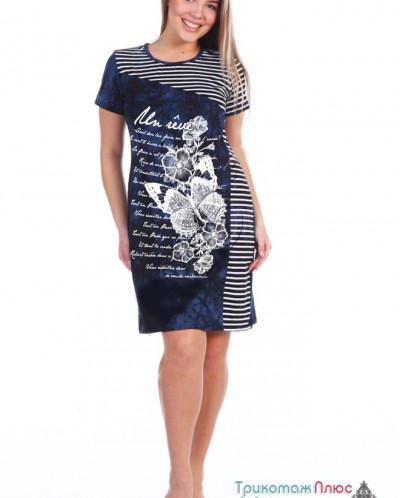 Платье женское Джаз (вискоза)