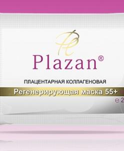 Плацентарная коллагеновая регенерирущая маска 55+ 1 шт