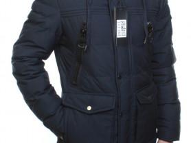 Мужская Зимняя Куртка!!!Холлофайбер*XL 48 размер