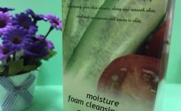 ASPASIA Пенка для умывания ОГУРЕЦ Moisture Foam Cleansing -