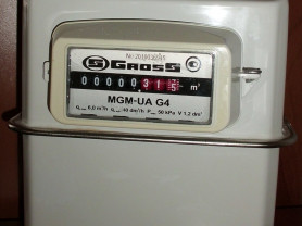 Счетчик газа Gross MGM-UA G4