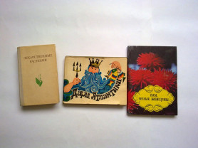 старые ссср советские книги,кулинария,крестьянка