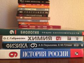 учебники за 7-10 классы