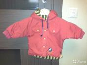 Демисезонная куртка р. 5-12 мес как новая+ шапка