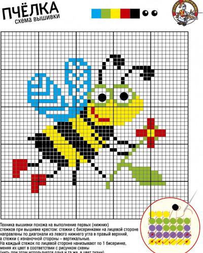 Схема по вышивке пчелка 358