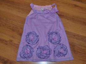 Дизайнерское Сиреневое платье\сарафан США
