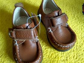 Туфли ортопедические Orsetto